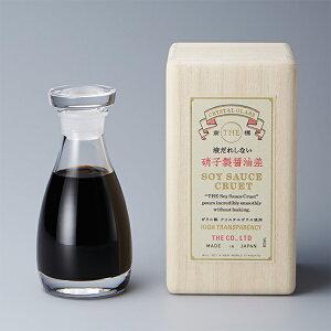 【SALE!クーポンで15%OFF】THE 醤油差し CLEAR 80ml 液だれしない醤油差し 醤油瓶 醤油さし 木箱付き