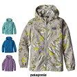 Patagonia パタゴニア 64231 キッズ・バギーズ・ジャケット Kids' Baggies Jacket