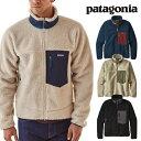 Patagonia パタゴニア メンズ・クラシック・レトロX・フリース...