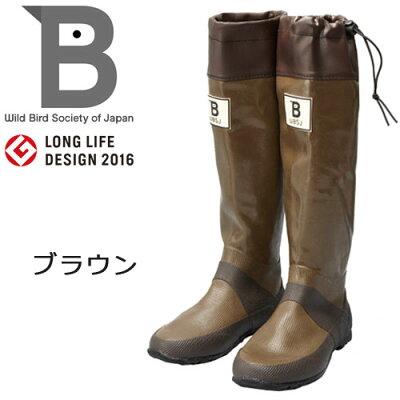 【クーポン対象】日本野鳥の会 WBSJ バードウォッチング長靴 レインブーツ / ブラウン / グレー / グリーン 47922 画像1