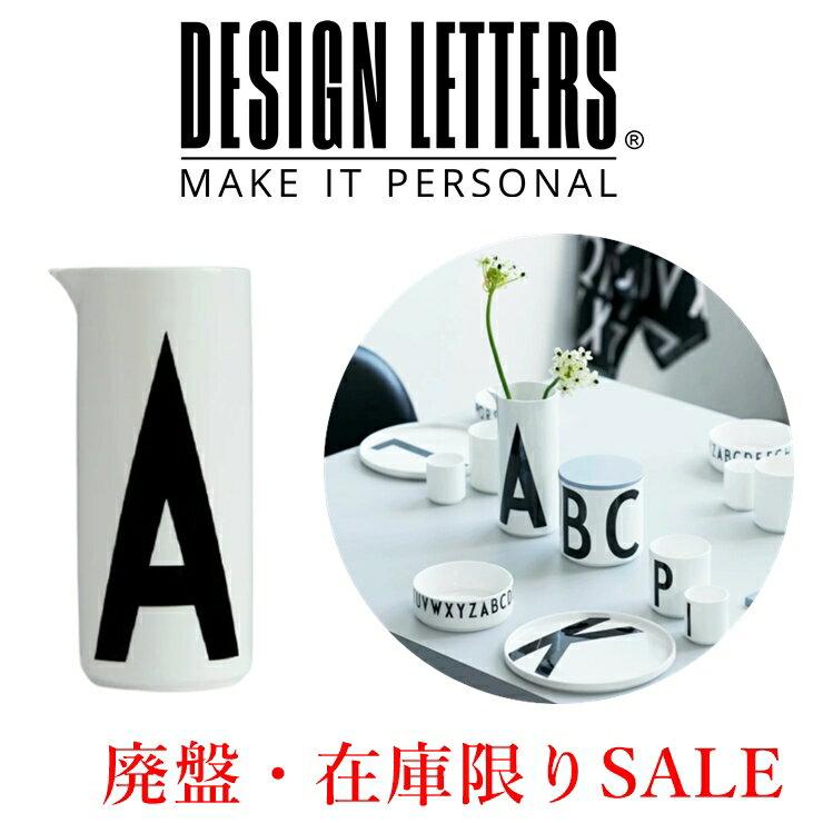 【在庫限り・再販無し】AQUA JUG BY DESIGN LETTERS デザインレターズ アクアジャグ キッチン雑貨