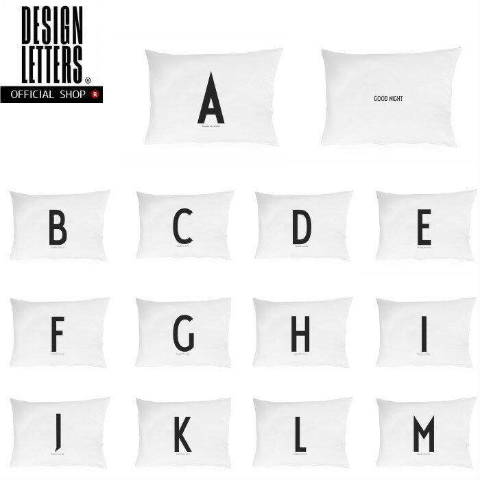 PERSONAL PILLOWCASE A-M BY DESIGN LETTERS デザインレターズ 枕カバー パーソナルピローケース 50×70cm 寝室 シンプル ホワイト 綿 【2点までメール便可】