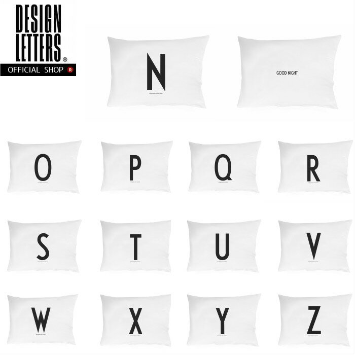 PERSONAL PILLOWCASE N-Z BY DESIGN LETTERS デザインレターズ 枕カバー パーソナルピローケース ホワイト シンプル  寝室 綿 50×70cm 【2点までメール便可】
