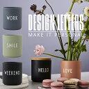 【再入荷】フェイバリットカップ FAVORITE CUPS ポーセリン製  BY DESIGN LETTERS デザインレターズ ペン立て コーヒーカップ おしゃれ シンプル 大人 ロゴ
