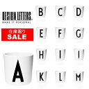 MELAMINE CUPS BY DESIGN LETTERS デザインレターズ メラミンカップ A-M メラミン コップ アルファベット モノトーン 200ml