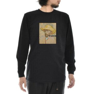 【アートTシャツ】ゴッホ Tシャツ 麦わら帽子を被った自画像 1887年夏 フィンセント・ファン・ゴッホ Life is ART ライフ イズ アート 長袖 ロングスリーブ ロンT メンズ レディース 大きいサイズ ビック おしゃれ 絵画 名画 ティーシャツ S M L XL XXL ブラック 黒 ブランド