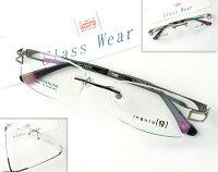 【メガネ通販】InguroEyewearGunmetalふち無しツーポイントチタン素材眼鏡一式【重さ14gの軽量設計】送料無料