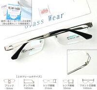 【送料無料】メガネ度付き/度なし/伊達メガネ/pc用レンズ対応/【メガネ通販】InguroEyewearGunmetalふちなしツーポイントチタン素材眼鏡一式【重さ14gの軽量設計】【smtb-m】