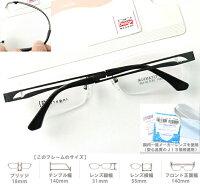 【送料無料】メガネ度付き/度なし/伊達メガネ/pc用レンズ対応/【メガネ通販】InguroEyewearBlackふちなしツーポイントチタン素材眼鏡一式【重さ14gの軽量設計】【smtb-m】