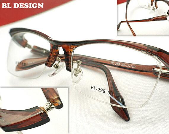 メガネ 度付き/度なし/伊達メガネ/pc用レンズ対応/BL-Design エアロフレーム Brown 超弾力性新素材 ハーフリム眼鏡 《今だけ》