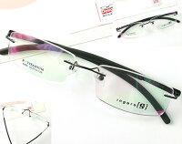 【メガネ通販】IngroEyewearBlacktwopointチタン素材眼鏡一式【重さ14gの軽量設計】送料無料