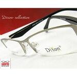 【メガネ通販】DixonCollectionエアロフレーム超弾力性新素材Silver眼鏡一式《今だけ送料無料》