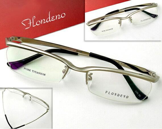 メガネ 度付き/度なし/伊達メガネ/pc用レンズ対応/Flondeno Eyewear Silver 純チタン素材  眼鏡一式 《今だけ》
