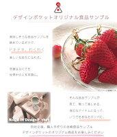 キーホルダー 食品サンプル いくら軍艦 寿司 お土産 ギフト 外国人 観光客 日本製 リアル