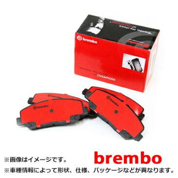 brembo ブレンボ ブレーキパッド フロント レッド 日産 プリメーラ / カミノ P10 92/9〜95/9 P30 002S | ブレーキ パッド 交換 部品 メンテナンス パーツ ポイント消化