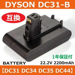 サムスンセル ダイソン バッテリー