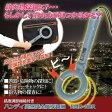 ハンディ金属探知機 高感度/乾電池式 感度調節機能/落下防止用ストラップ付き [代引不可]