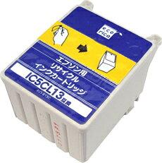 ecorica エコリカ リサイクルインクカートリッジ EPSONエプソン互換製品 エコリカ型番【ECI-E13C】 対応純正品【IC5CL13】色【カラー】