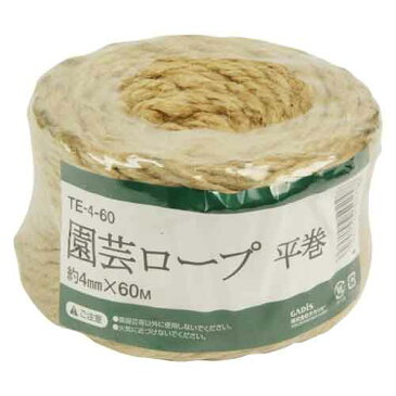 タカショー 園芸ロープ平巻4MM×60M TE-4-60