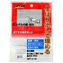 desir de vivreで買える「硬くなる補修用パテー白色 KMPー73ー400G」の画像です。価格は1,970円になります。