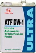 トランスミッションフルード ウルトラ 軽自動車