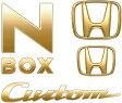 メール便可 HONDA ホンダ 純正 NBOX N-BOX エヌボックス ゴールドエンブレム N-BOX Custom用(Hマーク2個+車名エンブレム+Customロゴ) 2015.2〜次モデル