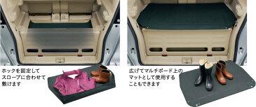 HONDA ホンダ 純正 NBOX+ N-BOX+ plus エヌボックスプラス カーゴトレイ(縁高折り畳みタイプ) 2012.7〜2012.11