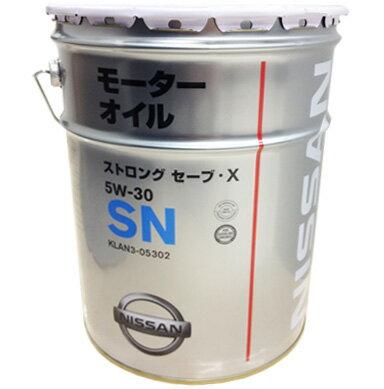 NISSAN 日産 純正 エンジンオイル SNストロングセーブX 5W-30 20L 缶