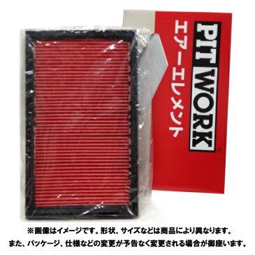 PITWORK ピットワーク エアフィルター マツダ MPV/排気量2500 / LV5W / G5/仕様EGI.AT/年式9510〜9905   エアエレメント 交換 部品 パーツ ポイント消化