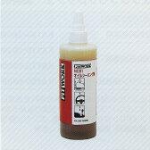 NISSAN 日産 PITWORK ピットワーク NC81オイルシーリング剤 300ml【KA150-30090】