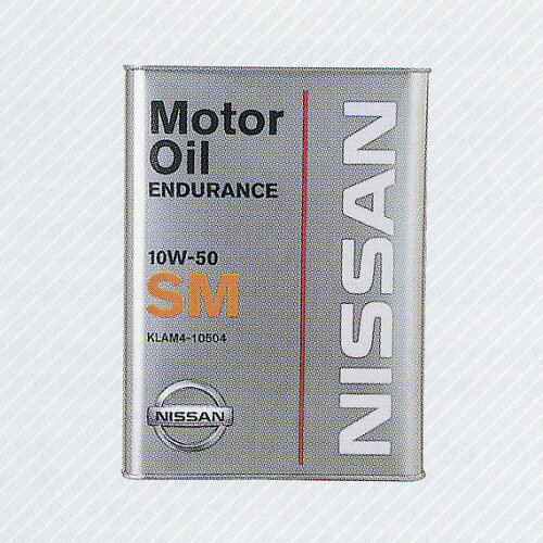 NISSAN 日産 純正 エンジンオイル SMエンデュランス 化学合成油 10W-50 20L 缶