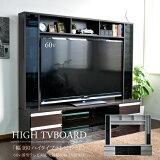 テレビ台 ハイタイプ 収納 55インチ 60インチ対応 壁面家具 リビング壁面収納 TV台 テレビラック ゲート型AVボード 180cm幅 白 TCP364