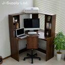 パソコンデスク L字型 コーナー 三角 L字 デスク 机 つくえ ワークデスク PCデスク オフィス...