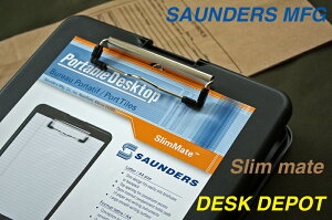 【送料無料・おまけ付き】クリップボード A4  サンダース SAUNDERS Slim Mate Black  スリムメイト