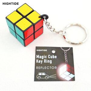 ハイタイド マジックキューブキーホルダー リフレクター ルービックキューブ キーリング かわいい 反射板 HIGHTIDE GZ145 【メール便】【あす楽】