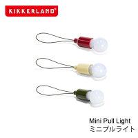キッカーランドの電球型キーホルダー