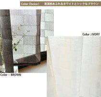 ★あす楽★格子柄カフェカーテン【Latticeラティス・ショート】(150cm幅×40cm丈)