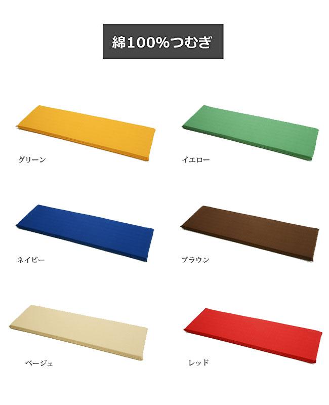 クッション ロング ウレタンクッション 日本製 硬さや生地が選べる座り心地のいいロングウレタンクッション 42cm×122cm