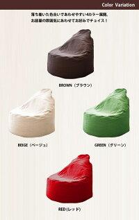 エコビーズクッション【SNOWBOMBスノーボム】(4カラー)
