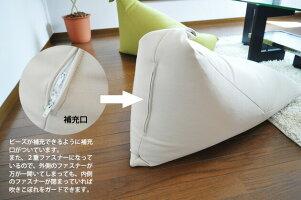 三角型ビーズクッション【montagneモンターニュ】(4カラー)