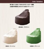 エコビーズクッション【SNOWBOMBスノーボム】(3カラー)