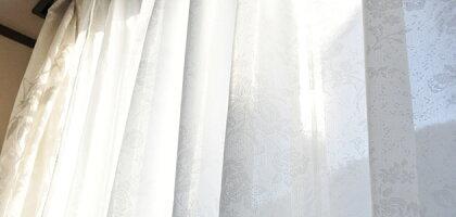 ★144サイズオーダー対応★節電省エネ★保温・遮像・遮熱・UVカットサラクール×ウェーブロン防炎ミラーレースカーテン【Plumeプリュム】1枚<200cm巾:丈36サイズ>