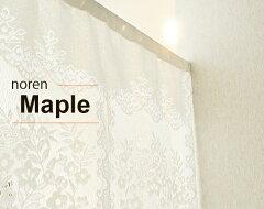 綿混かえで柄のれん【maple メープル】
