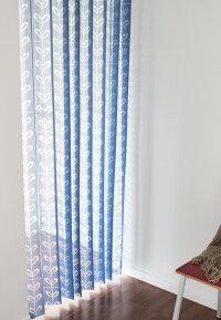 北欧リーフ柄ロング丈アコーディオンレースカーテン【Elmoエルモ】(約150cm幅×250cm丈)<3カラー>