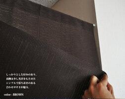 シンプルレースの防炎のれん【mondoモンド】(約85cm幅×90cm丈)<4カラー>