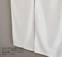 日本製チェック柄デザインのれん【Noticeノーティス】(約85cm幅×90cm丈)