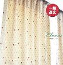 【送料無料】 カーテン 一級遮光 日本製 フラワー プリント ドレープカーテン 2枚組 【Clover クローバー】(2カラー) 100cm巾×110cm丈
