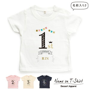 73776eee8d40e 1・2・3歳向けのプレゼントに人気のTシャツ・カットソー...