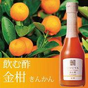 【飲む酢】柚子デザートビネガーOSUYAGINZAお酢屋銀座飲むお酢おいしい酢果実酢酢ムリエ