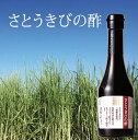 飲む酢デザートビネガーの画像4